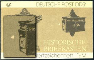 SMHD 22 Briefkästen 1985, DDF auf 4.DS Fleck links neben rechtem Briefkasten **