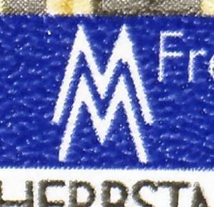 SMHD 14 Postzustellung mit PLF 2891I, Feld 37, postfrisch