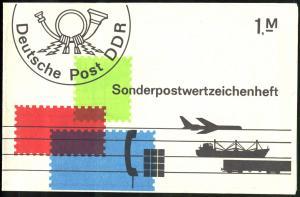 SMHD 16a Postwertzeichen & Stempel DDF auf 1.DS Telefonkabel unten kurz, **