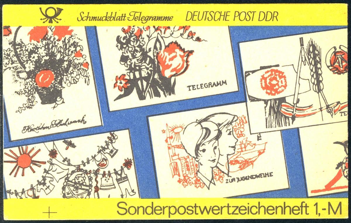 SMHD 19 Telegramme 1985 mit DDF auf 4.DS Kreuz am Unterrand links, ** 0