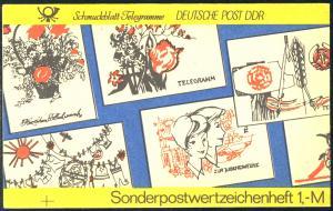 SMHD 19 Telegramme 1985 mit DDF auf 4.DS Kreuz am Unterrand links, **