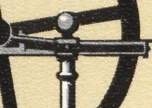 SMHD 22 Briefkästen 1985 mit PLF 2957, Feld 7, **
