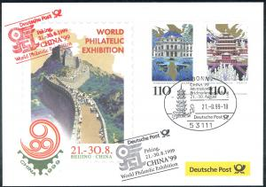 Ausstellungsbeleg Nummer 42 CHINA Peking 1999 - zusätzlich roter Cachet-Stempel