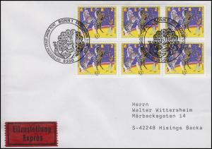 1600 Zirkus Renz, 6er-Block mit PLF Feld 3, MeF Eil-FDC ESSt Bonn 12.3.1990