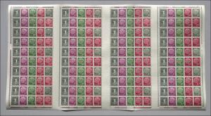 MHB 5YI/I Heuss/1 Pf. 1960, WZ Y Type I/I, postfrisch **