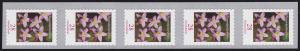 3094 Blume 28 Cent sk 5er-Streifen aus 5000er mit GERADER Nummer **