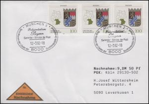 1587 Bayern, MeF NN-FDC ESSt München Markenpräsentation 12.3.1992