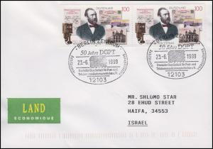 1912 Heinrich von Stephan MeF Brief SSt Berlin 50 Jahre DGPT 23.6.99 nach Israel