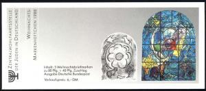 ZWStJ/Weihnachten 1988 Geburt Christi 80 Pf, 5x1396, ESSt Bonn