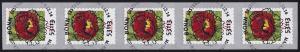 3121II Blume 62 Cent sk aus 500-Rolle 5er-Streifen, UNGERADE Nummer, EV-O Bonn
