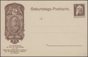 PP 22 Geburtstags-Postkarte Prinzregent Luitpold 3 Pf. braun 1911, ungebraucht