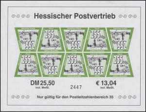 Privatpost Hessischer Postvertrieb HPV 12: Schloss Braunfels, Bogen **