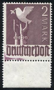 960 Freimarke 2 M verschmierte Druckfarbe unten links auf der Marke, UR-Stück **