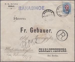Rußland 42 Staatswappen 20 K. EF R-Brief Moskau 5.12.1897 nach Charlottenburg