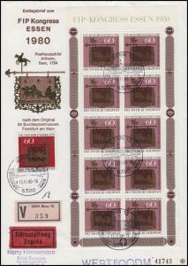 1065 Kleinbogen FIP-Kongreß 1980 EF auf Schmuck-Eil-Wert-FDC ESSt BONN 13.11.80