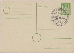 Postkarte P 7 Holstentor 10 Pf Blanko-Postkarte mit SSt DÜSSELDORF DRUPA 8.6.51