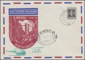 1. Helikopter-Postflug in der DDR DH Mi 4 ILMENAU 1960, Brief MEININGEN 4.6.60