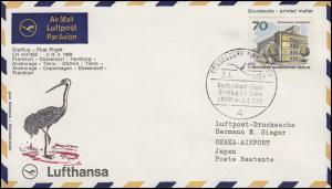 Erstflug Lufthansa LH 654 Frankfurt - Düsseldorf - Osaka, SSt DÜSSELDORF 2.4.69