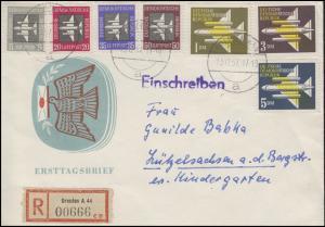 609-615 Flugpostmarken 1957 - Satz auf Schmuck-R-FDC DRESDEN 13.12.57