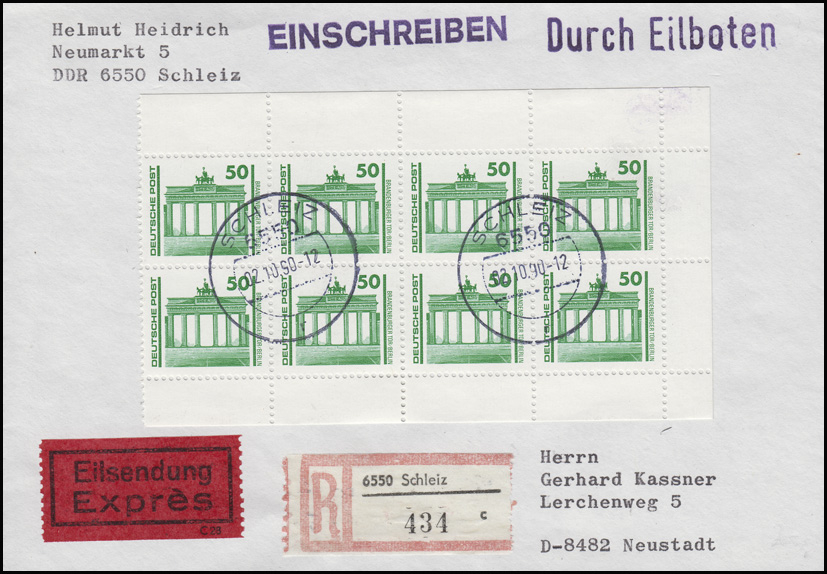 3346 Bauwerke 8x 50 Pf als Heftchenblatt-Teil MeF auf Eil-R-FDC SCHLEIZ 2.10.90 0