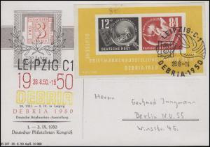 Block 7 DEBRIA 1950 auf Schmuck-Postkarte SSt Leipzig DEBRIA Taube 28.8.1950