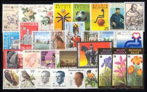 2401-2449 Belgien-Jahrgang 1990 komplett, postfrisch