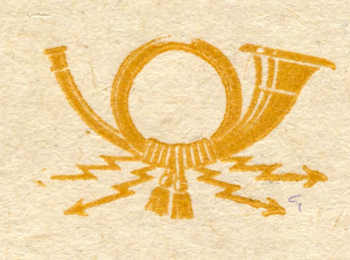 SMHD 1da Posthorn 1972 mit 10x 10 Marken und mit DDF Posthorn defekt, ** 1