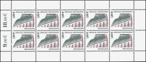 2313 SWK 1,80 Euro Staatsgalerie Stuttgart - 10er-Bogen ** postfrisch