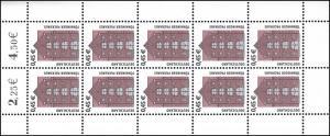 2299 SWK 0,45 Euro Tönninger Packhaus - 10er-Bogen ** postfrisch