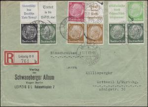 Hindenburg-ZD mit S 175, S 191, S 211, ...  R-Brief mit 5 ZD LEIPZIG 13.9.41