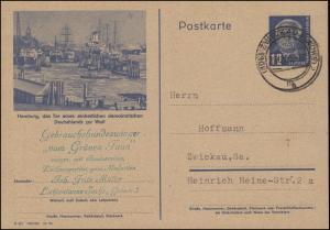 Sonderpostkarte P 47/02 Pieck / Hamburg - Hafen als Orts-PK ZWIKCAU 29.12.50