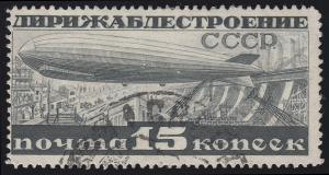 Rußland 406B Luftschiffbau 15 K. blauschwarz, gestempelt, schönes Bedarfsstück