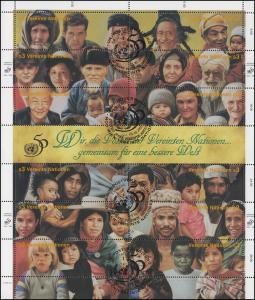 UNO Wien 190-201 Jubiläum 50 Jahre Vereinte Nationen 1995, ZD-Bogen ESSt