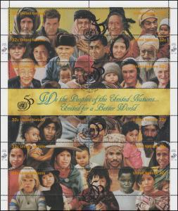 UNO New York 692-703 Jubiläum 50 Jahre Vereinte Nationen 1995, ZD-Bogen ESSt
