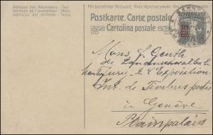Schweiz Postkarte P 63F Helvetia 10 auf 7 1/2 C. BAHNPOST AMBULANT 5.9.1922