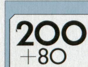 1840 Briard - 10er Bogen mit PLF schwarzer Strich an der 2 der 200, Feld 6, **