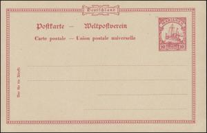 Marianen Postkarte P 8 Kolonial-Schiffszeichnung 10 Pf. karmin, ungebraucht **