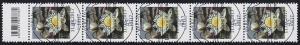 3303 Seerose 45 Cent aus 200er-Rolle, 5er-Streifen mit Codierfeld, ESSt Berlin