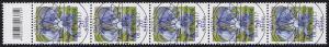 3315 Blume 20 Cent aus 200er-Rolle, 5er-Streifen mit Codierfeld, ESSt Bonn