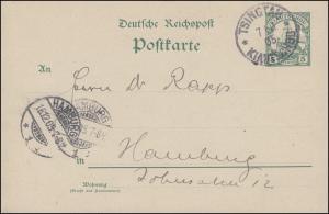 Kiautschou Postkarte P 1 von TSINGTAU / KIAUTSCHOU 7.2.05 nach HAMBURG 16.12.05
