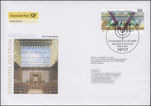 2594 Eröffnung Jüdisches Museum in München, Schmuck-FDC Deutschland exklusiv
