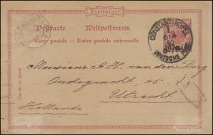Postkarte P 3 Germania 20 Para DV 291 f, CONSTANTINOPEL DEUTSCHE POST 6.4.1892