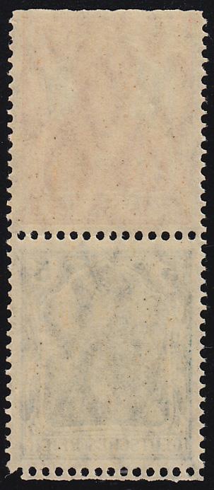 S 3 ba Germania-Zusammendruck 7 1/2 Pf und 5 Pf, postfrisch **, Befund Oechsner 1