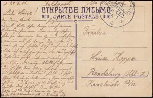 DEUTSCHE MARINE-SCHIFFSPOST No 132 - 25.7.1915 auf Feldpost-AK Libau-Kathedrale