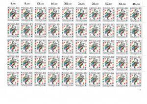 1293 Skatkongresse, kompletter 50er-Bogen mit FN 2, postfrisch **