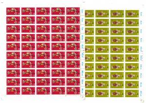 890-891 Europa - Kunsthandwerk, komplette 50er-Bögen, Bogen-Satz **