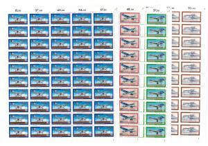 1005-1008 Jugend Luftfahrt, 4 komplette 50er-Bögen, Bogen-Satz mit FN 2,2,1,1 **