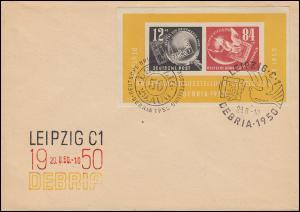 Block 7 DEBRIA Brief mit allen drei SSt LEIPZIG 29.8.1950
