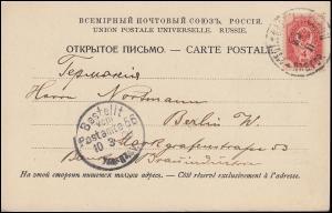 Rußland 40 Wappen 4 Kop. auf AK St. Petersburg nach BERLIN 10.3.1906