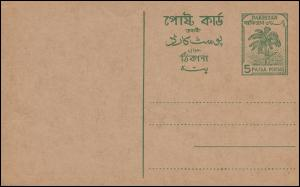 Pakistan Postkarte / Post Card Palmen Palms Palmiers 5 Paisa, ungebraucht **